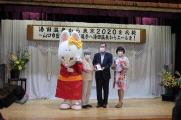 東京2020 卓球女子日本代表・石川佳純選手に激励金を!