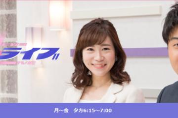 KRYニュースライブで吉冨久悦さんの取材模様が放送されます!