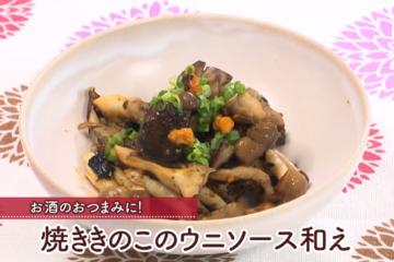 KRY山口放送『熱血テレビ』で西川 満希子さん特集♪